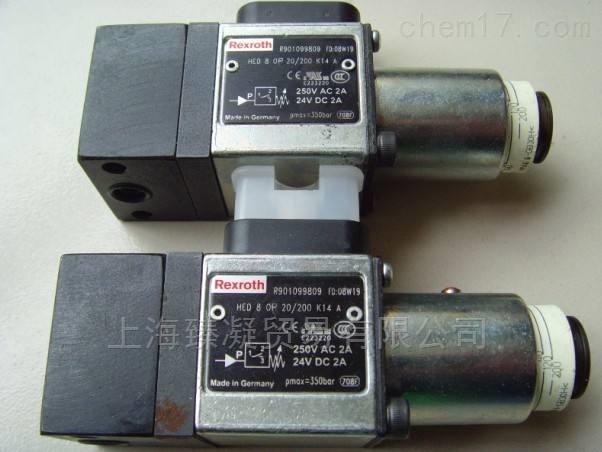 REXROTH力士乐HED80A-20/350K14继电器现货
