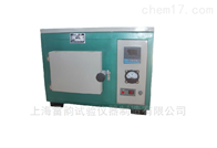6-13上海厂家批发//6-13一体式箱式电炉