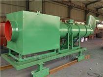 KCS矿用湿式除尘器