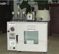 上海*//沥青蜡含量试验附件