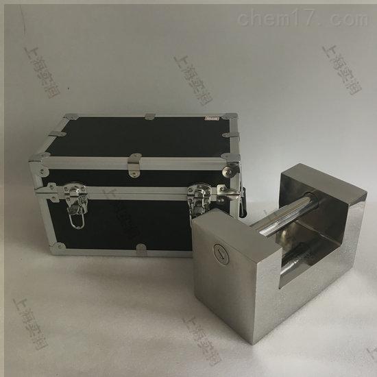 锁形F2级20千克不锈钢砝码