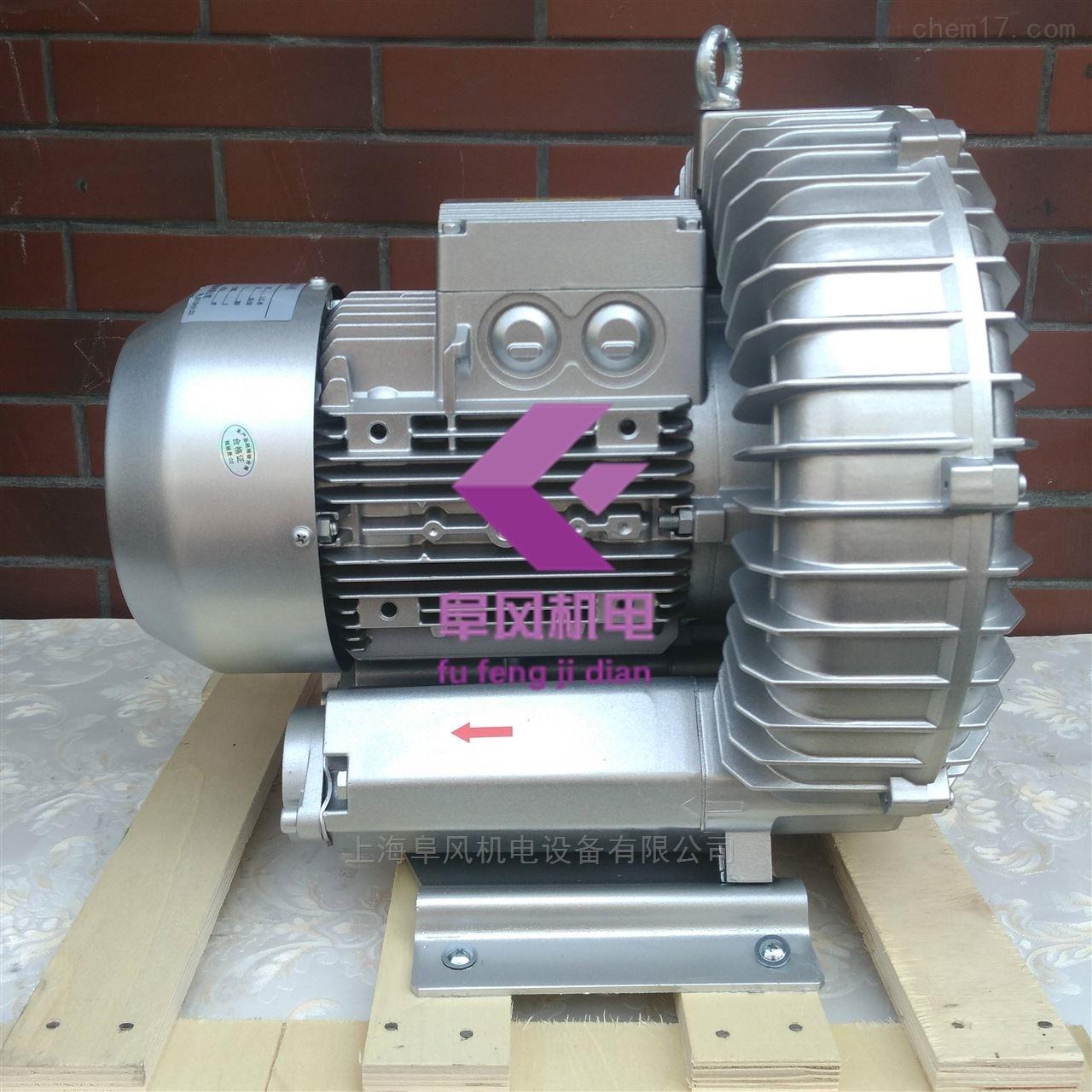 工业吸尘设备专用高压风机