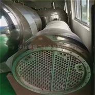 常年大批量出售二手304不锈钢冷凝器