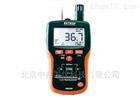MO295美国艾示科EXTECH MO295红外测温木材水分计