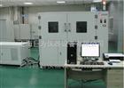 JW-MC-30脉冲试验台厂家