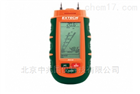 MO230美国艾示科EXTECH水分测定仪