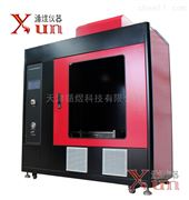 XYCS-6型汽车内饰材料燃烧试验机(燃烧箱)