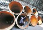 北京市传媒大学热力管网预制直埋式保温管