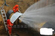 型号齐全聚氨酯直埋式热水保温管