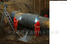 型号齐全直埋式保温管与地沟式管道施工