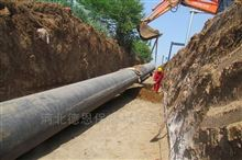 DN500直埋式保温管热力管道及管件应用验收标准