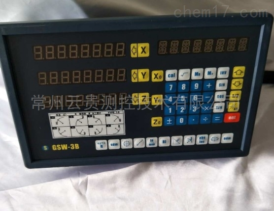 远信GSW-2B/3B数显表