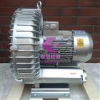 烘干设备专用旋涡气泵