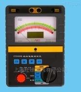 SDZ2010智能雙顯絕緣電阻測試儀(四檔)