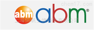 ABM代理,上海信帆生物代理销售ABM品牌试剂