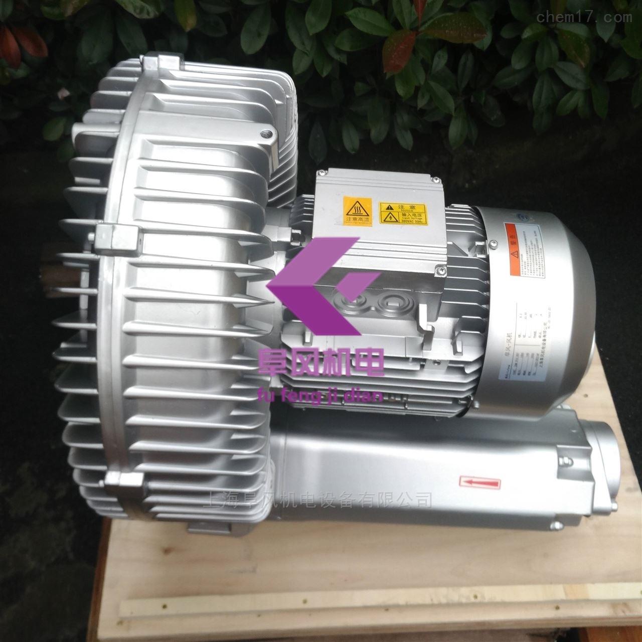 风刀干燥机专用气环式真空泵