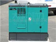 20kw车载柴油发电机