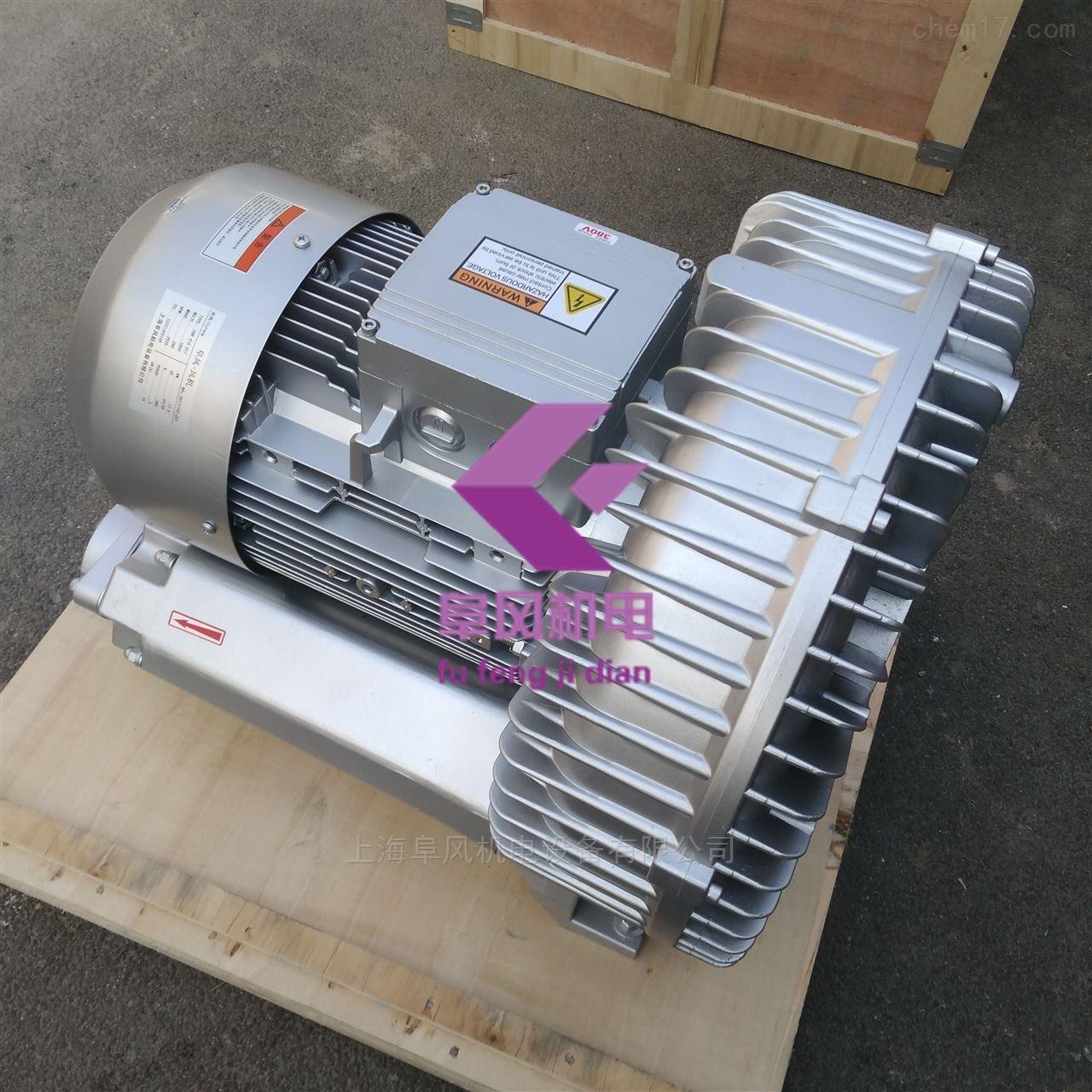 清洗设备专用漩涡鼓风机