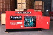 高频400A柴油管道焊机价格