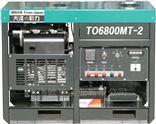 6kw柴油发电机组参数及报价