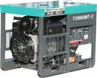 7kw柴油发电机380V