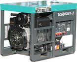 7kw开架式柴油发电机多少钱