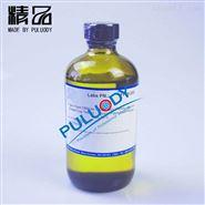 进口柴油馏程标准油D86标准品