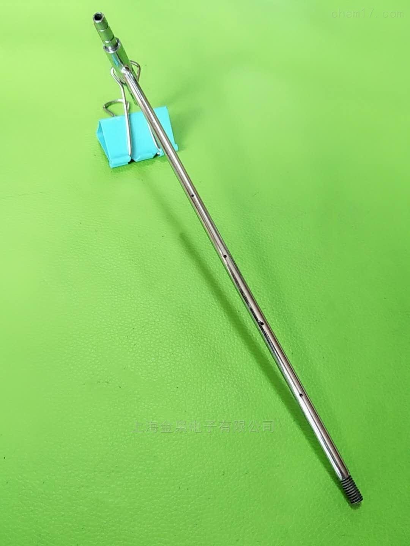笛型皮托管 均速管 空速管