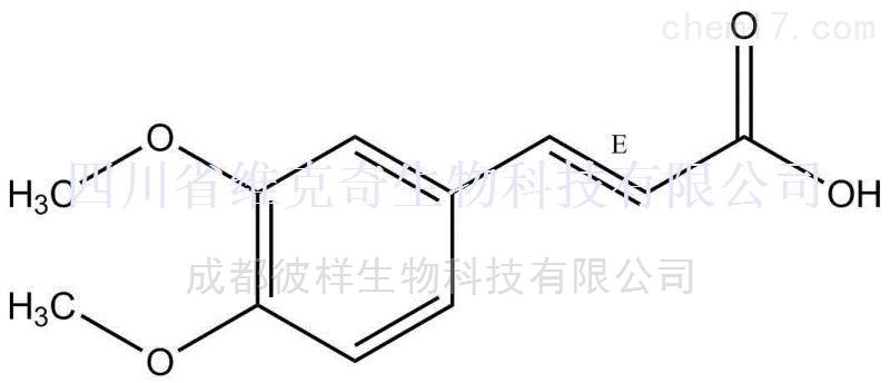 3,4-二甲氧基肉桂酸  高纯优质标准品