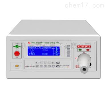長盛程控超高壓測試儀CS9920A