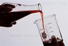 颜料ROHS六项测试-东莞速准环保检测