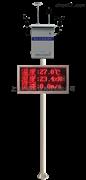 光散射法扬尘自动监测仪