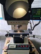 JT300 φ300新天数字式投影仪