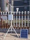 北京气象站数据采集仪