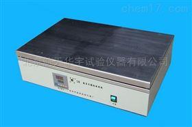 不銹鋼恒溫電熱板系列