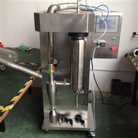 上海高温喷雾干燥机JT-8000Y进料量可调
