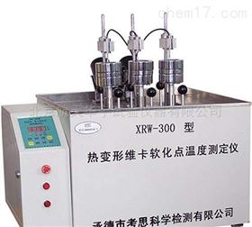 XRW-300HA(B)熱變形維卡軟化點溫度測定儀
