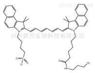 ICG-azide叠氮N3近红外活体成像荧光染料