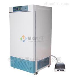 海南细菌培养箱MJX-350霉菌、湿度80升