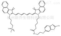 ICG系列ICG-CBT/ICG-Tz吲哚菁绿染料