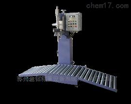 ADF-300系列液体状物料相关的行业用多桶型自动灌装秤