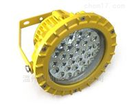 BFC6181A LED防爆泛光灯80W 仓库LED防爆灯80W