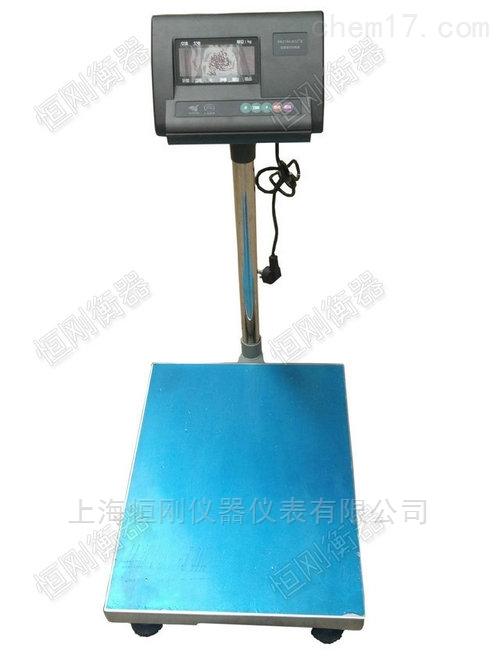 耀华计重电子台秤 耀华仪表电子秤300kg