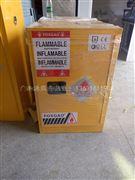 防爆存储柜防火工具柜消防安全柜