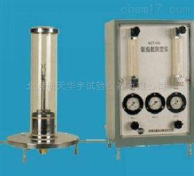 氧指數測定儀  燃燒性能系列