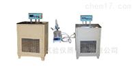 HW-30上海雷韵仪器--HW-30高低温恒温水浴