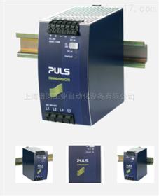 Puls电源QT20.361产品资料|Puls苏州代理