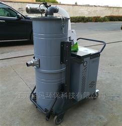 张家港工业移动吸尘器