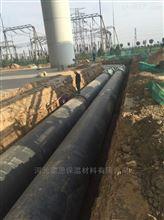DN500直埋式保温管热力管道敷设质量控制