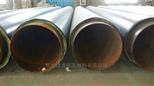 DN500聚氨酯保温管基本结构工艺